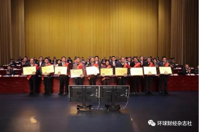 """谁解八方——一桩民企股权交易纠纷,国网诸暨为何成""""主体""""?"""