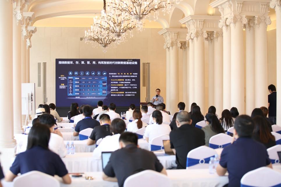华为在京发布金融创新数据基础设施战略暨解决方案