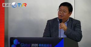 第四届全球物联网大会新闻发布会暨启动仪式在京召开
