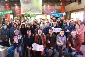 界面——第四届互联网思想者大会暨《2050:未来议程》发布会成功举办