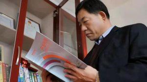 让北方农村用得起可靠的清洁供暖技术与产品——专访河北博纳德能源科技有限公司董事长 刘爱强