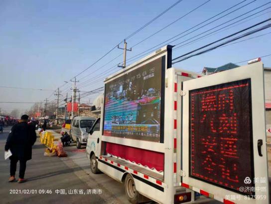 """""""一级战备""""抗寒潮,济南中燃鏖战2020冬季保供纪实"""