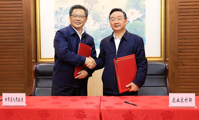 农业农村部与甘肃省签署合作框架协议共同推进现代丝路寒旱农业建设