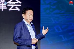华为智慧金融峰会2021在沪召开