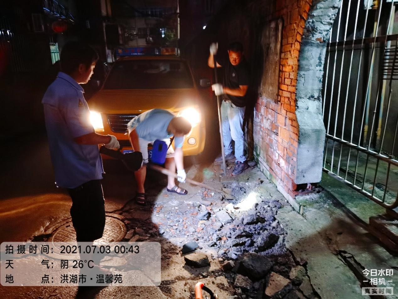 防风险根除隐患,日夜坚守安全保供——中国燃气华中区域经营管理中心开展安全生产大排查大整治工作