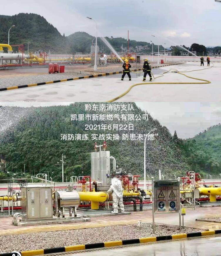 中国燃气西南区域筑牢城市安全用气防线