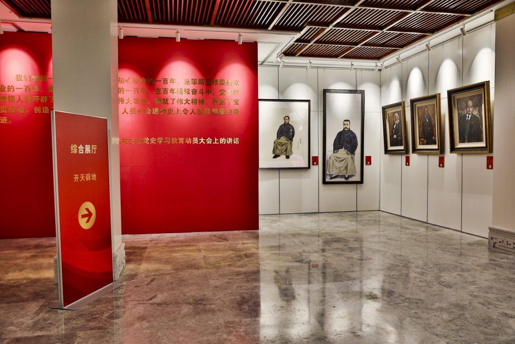 庆祝中国共产党成立100周年美术作品展