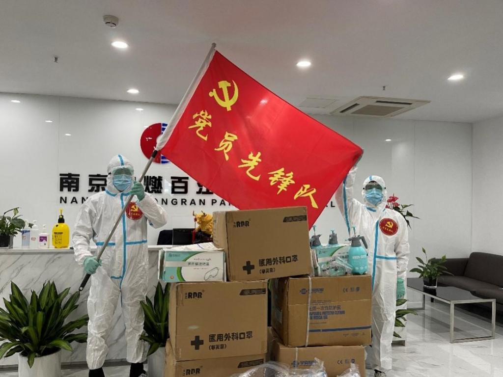 逆行而上 中国燃气全力以赴抗疫保供