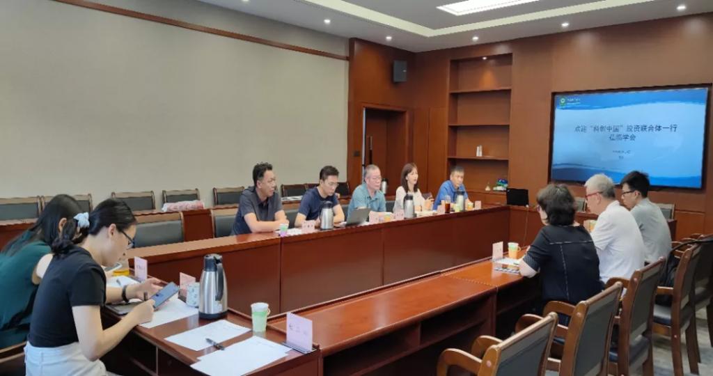 强化跨界融合枢纽,促进资源优化配置——中国兵工学会与投资联合体座谈