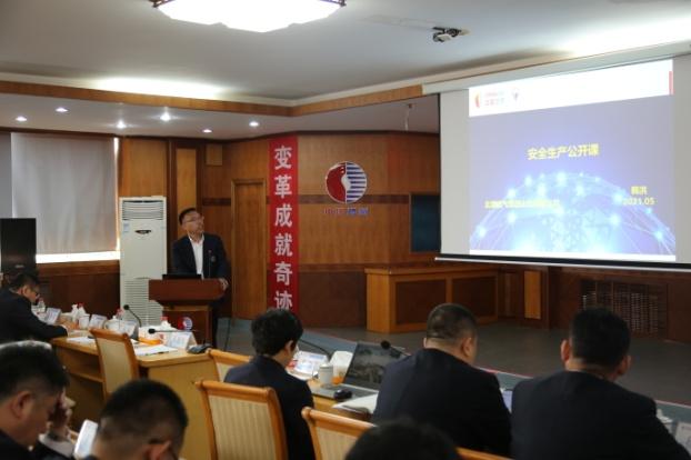 中国燃气山东区域:动态部署跟踪,深入推进安全生产专项整治三年行动